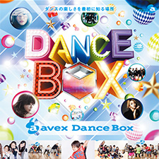 avex Dance Box
