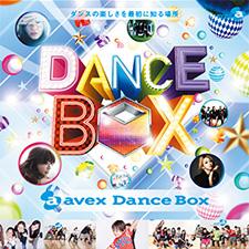 avex Dance Box